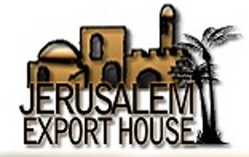 Jerusalem Export House Coupons & Promo Codes